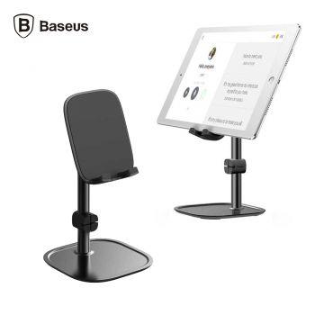 Support Bureau, Baseus...